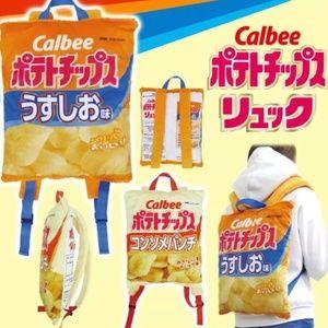Calbee Potato Chip Backpack NWT